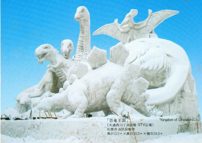 Snow Festival Dinosaurs