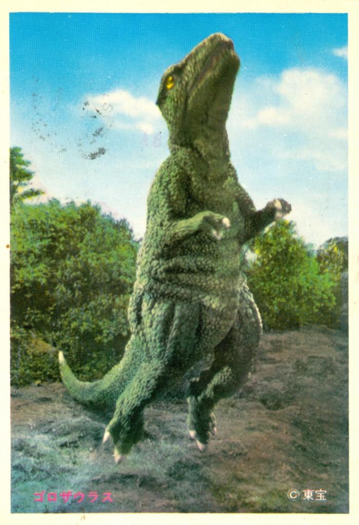 Gorosaurus postcard