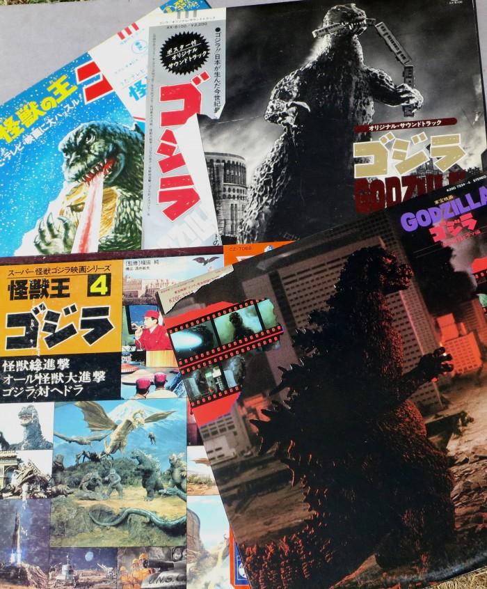 Godzilla albums