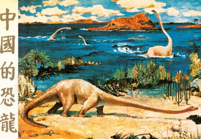 Mamenchisaurus postcard